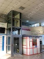 E07 Easy Move Bus station, Saratov